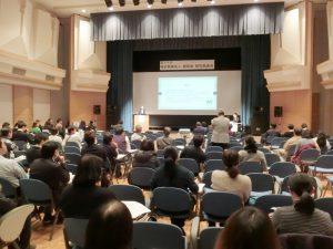 研究発表会の様子2