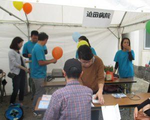 小戸之橋ストリートフェスティバルの様子4