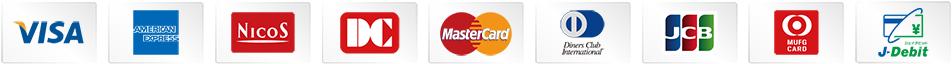 クレジットカード・デビットカード各種